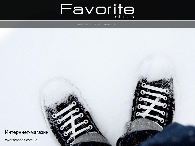 Основні правила вибору зимового взуття - Інтернет-магазин взуття ... 7baae6d07e5ee